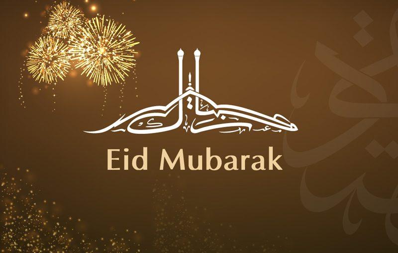 Best Eid Status Greetings Messages