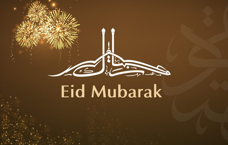 Best Eid Status Greetings Messages