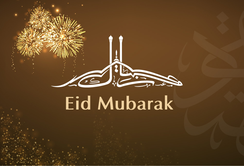 Eid mubarak status eid wishes messages and captions 2018 m4hsunfo