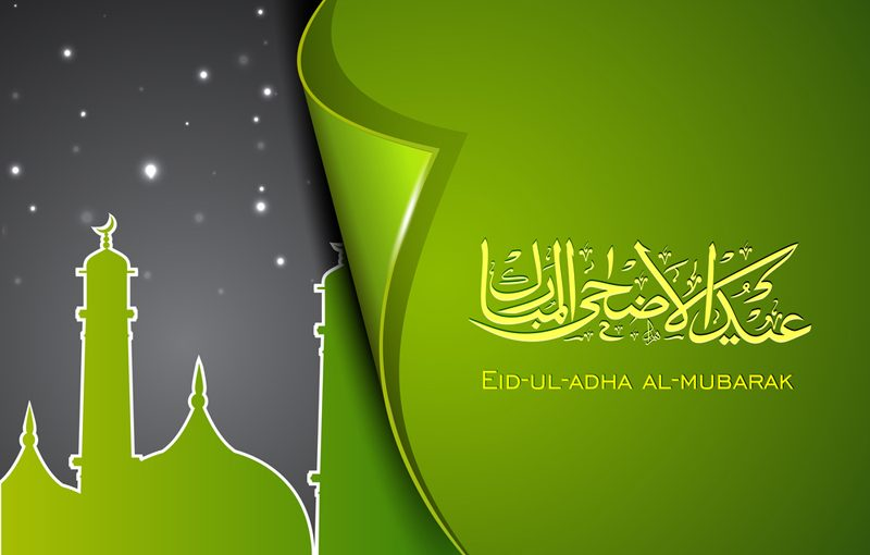 Best eid al adha status and wishes bakra eid messages awesome eid al adha greetings status bakra eid messages m4hsunfo Image collections
