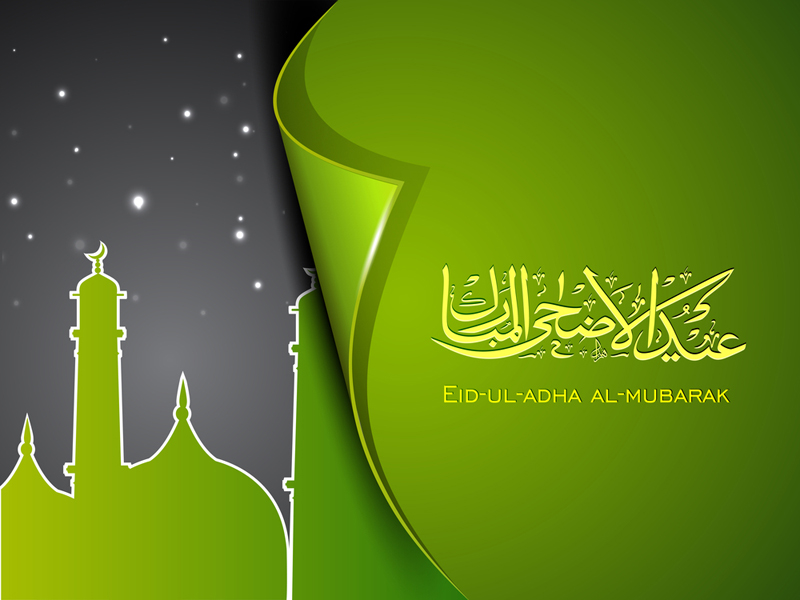 125+ [Best] Eid Al Adha Status - Bakra Eid Wishes & Messages (2019)