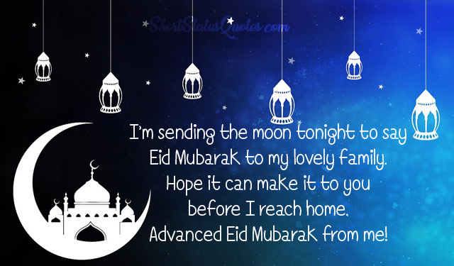 Advanced-Eid-Mubarak-Images