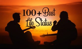 100+ Best Life Status, Captions & Short Quotes About Life