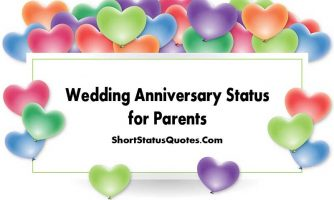 Anniversary Status for Mom and Dad – Parents Anniversary Status