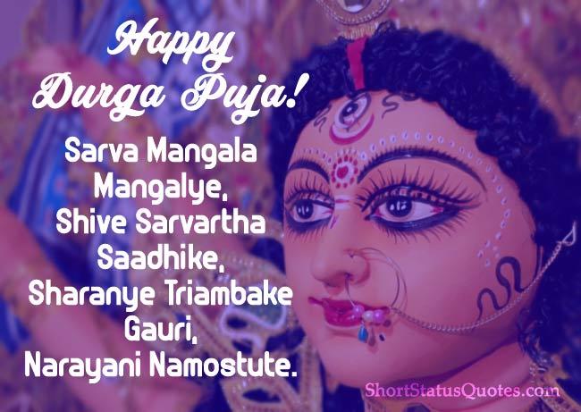 Durga-Puja-Greetings-Images