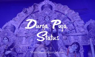 Durga Puja Status and Happy Durga Puja Wishes Messages 2018