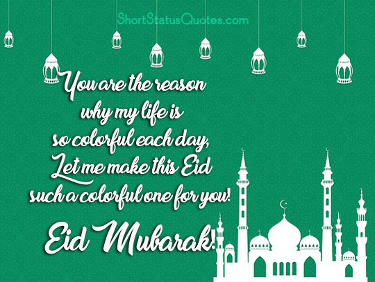 Best eid al adha status and wishes bakra eid messages eid mubarak images for loved one m4hsunfo