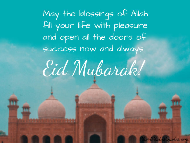 Eid Mubarak Status Messages