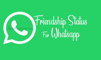 Friendship Status for Whatsapp – Cute, Funny & Best Status Lines