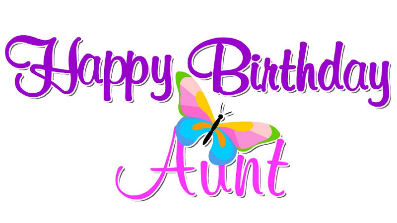 Happy Birthday Auntie - Status, Captions, Quotes & Wishes