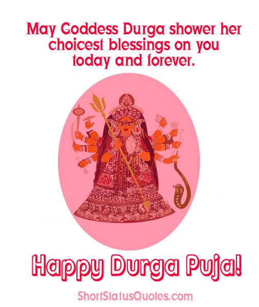 Happy-Durga-Puja-Images