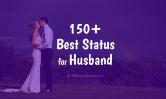 Husband Status – Loving and Caring Status for Husband