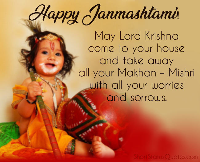 krishna janmashtami wishes quotes