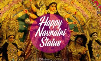 Navratri Status, Happy Navratri Wishes and Messages 2018