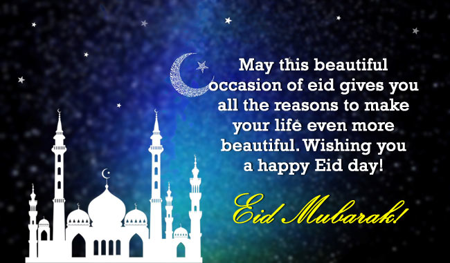 happy-eid-mubarak-wishes