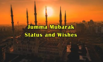 Jumma Mubarak Status, Captions and Wishes Messages